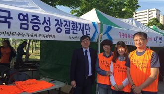 World IBD Day 2019 - South Korea