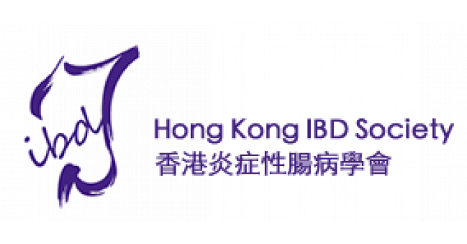 Hong Kong will be joining World IBD Day for the first time this year.
