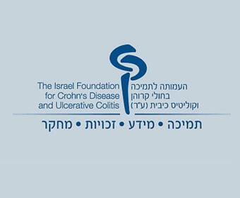 Israel Foundation of Crohn's Disease and Ulcerative Colitis - Israel